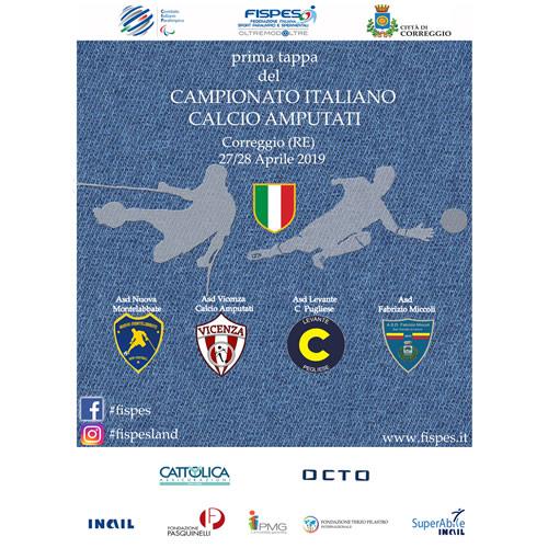 Prima tappa_campionato_Calcio_Amputati_locandina_quadrata